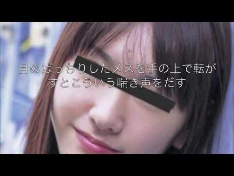 【個人撮影】メスの喘ぎ声 Japanese incontinence woman