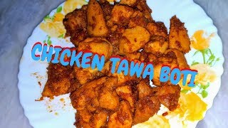 Chicken Tawa Boti Recipe | How To Make Chicken Tawa Boti | Hadia