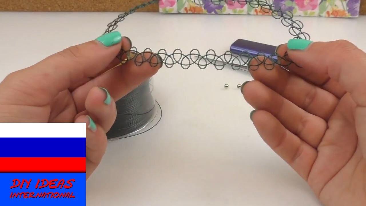 Как сделать браслет из лески фото 705
