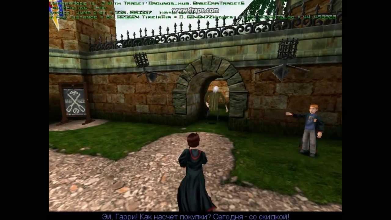 """Коды смены персонажа в игре """"Гарри Поттер и Тайная Комната ..."""