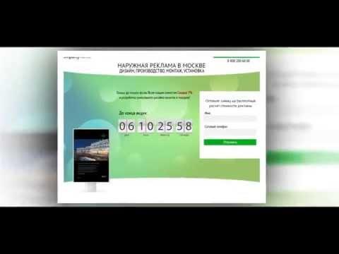 Заказать сайт под ключ. Классное видео, которое поможет в общении с Вашим заказчиком.