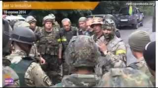 Мир для Украины ОПАСНЕЕ чем Война Однако Новости Украины