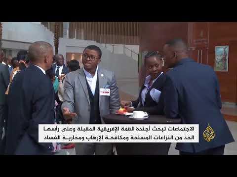 بدء الأعمال التحضيرية للقمة الثلاثين لرؤساء دول الاتحاد الأفريقي  - نشر قبل 3 ساعة