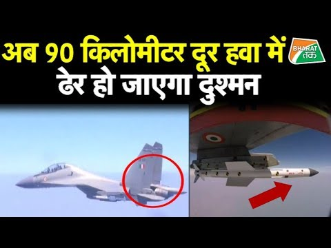 DRDO की बड़ी कामयाबी, अस्त्र मिसाइल का हुआ सफल परीक्षण, देखें वीडियो