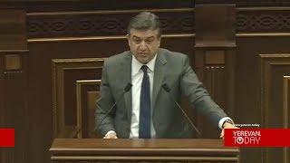 Ես պատրաստ եմ լինել վարչապետ  Կարեն Կարապետյանի վերահաստատումը՝ այս անգամ ԱԺ ամբիոնից
