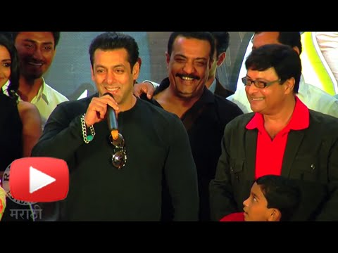 Salman Khan Launches Trailer & Music Of...