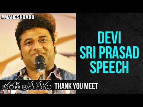 Devi Sri Prasad Speech | Bharat Ane Nenu Thank You Meet | Mahesh Babu | Kiara Advani