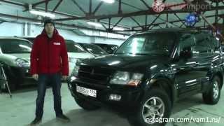 Mitsubishi Pajero 2002 год 3.5 л. 4WD от РДМ-Импорт(Легенда бездорожья Mitsubishi Pajero 2002 года выпуска в нашем видеообзоре! Продажа машин в Новосибирске ул. Фрунзе..., 2015-01-19T07:12:28.000Z)