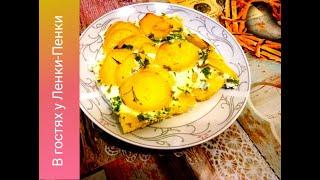 🥘Картофель с яйцом и молоком в духовке//🍳 Готовим дома //🍝Ужин за 60 руб.//⌚ Быстрый ужин//Вкусно