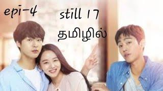 Thirty but seventeen korean drama in tamil | KOREAN DRAMA TAMIL |EPISODE-4