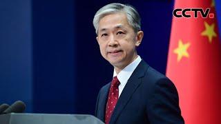 中国外交部:有关中国影响美国大选说法纯属无中生有 |《中国新闻》CCTV中文国际 - YouTube