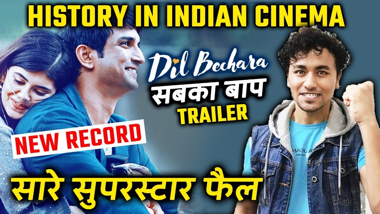 Dil Bechara Trailer CREATES History In Indian Cinema | BIGGEST Record All Time | Sushant Rajput