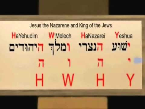 title of Jesus written by Pilate was YHWH name of God John19:19,20