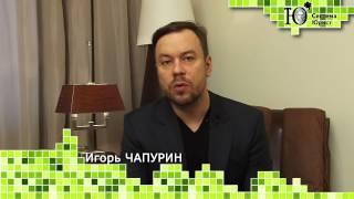 Мастер-класс «Юридический стиль» от Игоря Чапурина