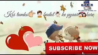 Love Bhari Sauari 2017