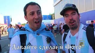 Аргентинцы о Нижнем Новгороде
