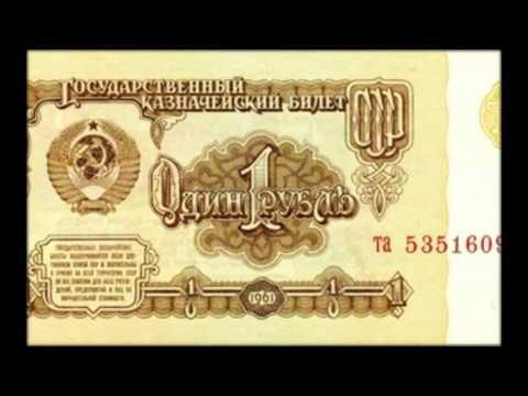 график работы московской биржи