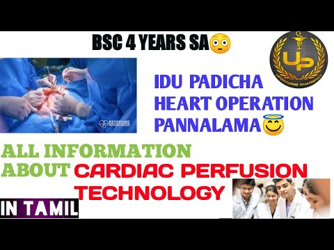 Cardiac perfusion technology in tamil