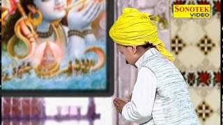 Hatha Te Meri Jatni Gai Shiv Bhajan