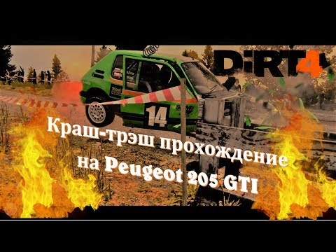 gti игра 2 racing
