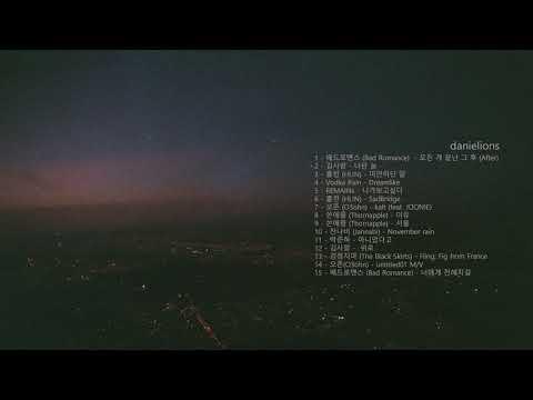 ♫ korean modern rock playlist (15 songs)