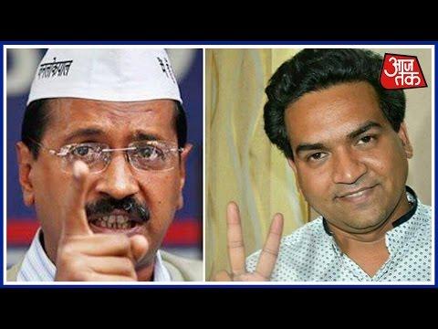 Khabardaar: Aam Aadmi Party Sacked Kapil Mishra Exposes Arvind Kejriwal