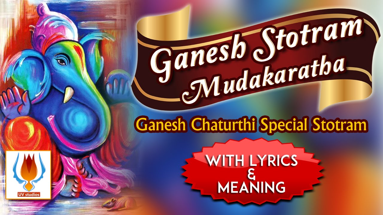 Easy way to take and get it music free Devotional Slokas mp3 download