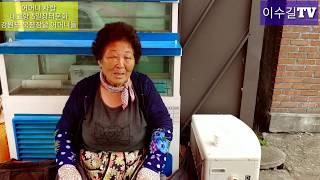 한국장터문화116「강원도 동해시 북평5일장날 보따리장수…