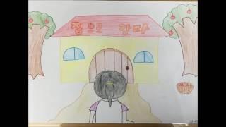[동요] 예원초 5-1 과일의 합창소리