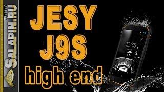 """Обзор смартфона Jesy J9S High End (""""неубиваемый"""" защищенный смартфон) [salapinru]"""