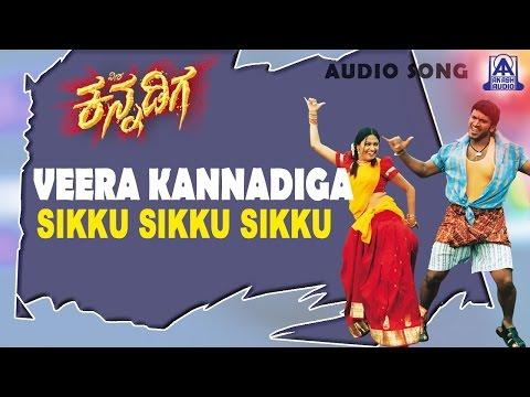 Veera Kannadiga -