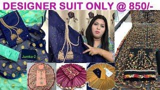 Affordable & Low Range Designer Salwar Kameez ll Online Shop ll 26 June 2018