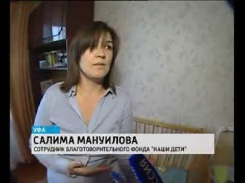 Знакомства с девушками Уфа,реальные интим знакомства,Сайт