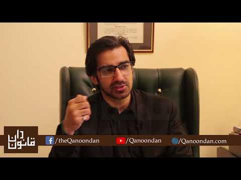 Interview of Saad Rasool, Advocate High Court