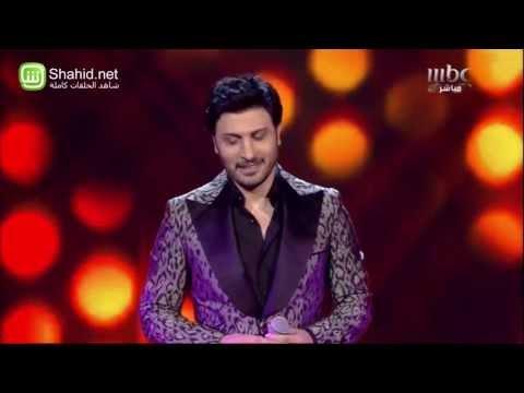 Arab Idol - ماجد المهندس - انا حنيت