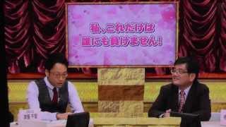 説明 2013年年末 放送番組 【出演】OS☆U dera sweet surrender アイドル...