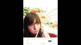 漫画 #写真集 #新内眞衣 無料漫画サイト www.cmiclive.jp.