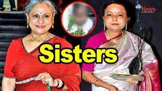 Shocking: रीता भादुड़ी के निधन के बाद खुला बहन जया बच्चन का बड़ा सच? | Jaya Rita Shocking Connection