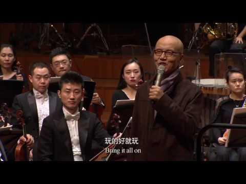 """Qigang CHEN's 源 """"Yuan"""" for Symphony Orchestra (1987-1988)"""