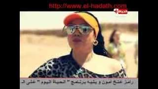 فضيحة الخفاش يعض في طيز هياتم في برنامج رامز عنخ امون ههههه