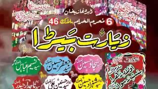Salam Ya Hussain Noha 2007 Nadeem Sarwar
