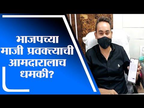 Ulhasnagar   ...तर उल्हासनगरच्या BJP आमदाराला चपलेने मारु, भ