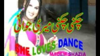Download Video pakistani Mujra.mp4 MP3 3GP MP4