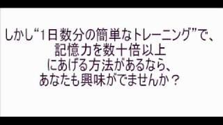 詳しくはコチラ→ http://www.infotop.jp/click.php?aid=152745&iid=2788...