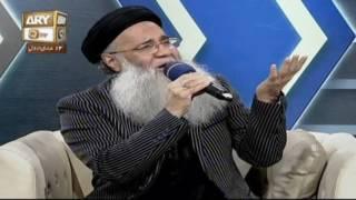 Mehke Mehke Unke By Prof. Abdul Rauf Rofi - ARY Qtv