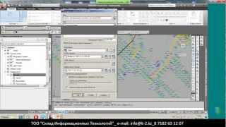 AutoCAD Civil 3D 2012 Вебинар Топографо геодезические работы