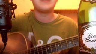 Тот парень с гитарой - Любовь и Dota