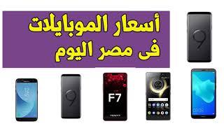 سعر اوبو A57 في مصر