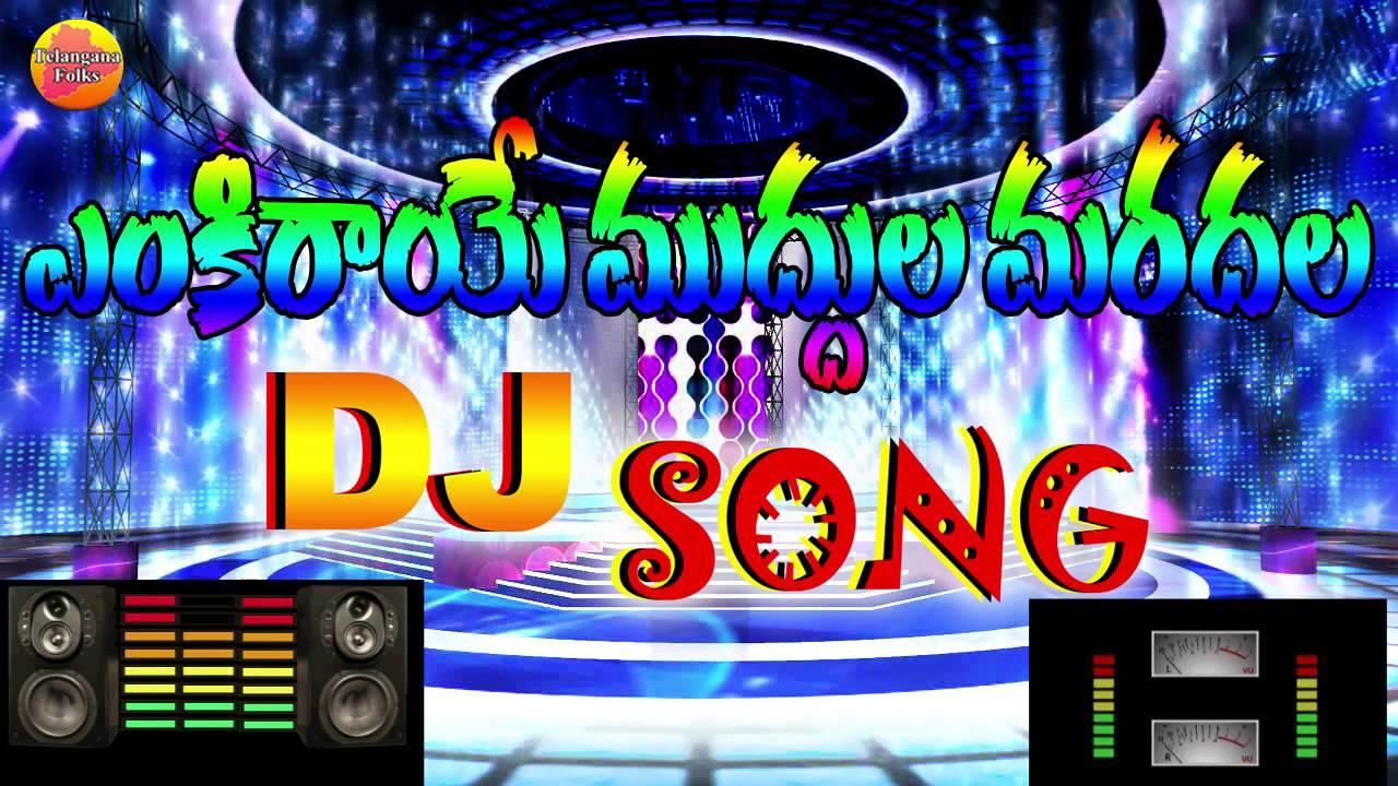 Electronic dj video songs remix telugu download naa