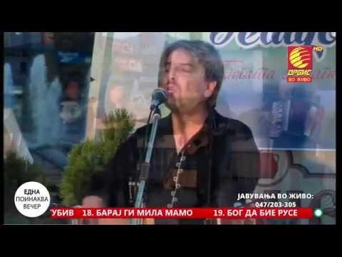 Dejgidi ludi mladi godini -Grupa ANTIKA Bitola TV ORBIS